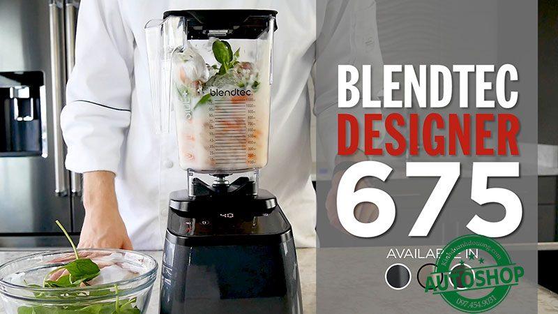 blendtec designer 675