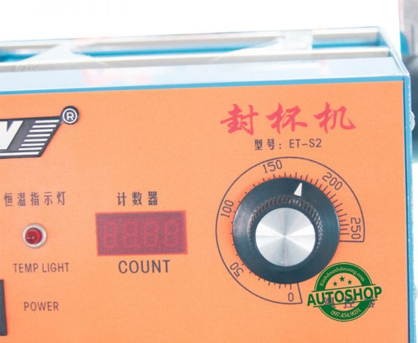 bảng-điều-khiển-máy-ép-ly-eton-s2